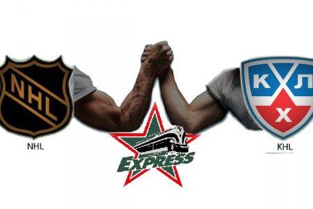 Экспресс КХЛ+НХЛ