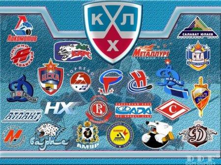 Точный счет КХЛ в картинках на 26.11.2013 ,видео(пробная версия)